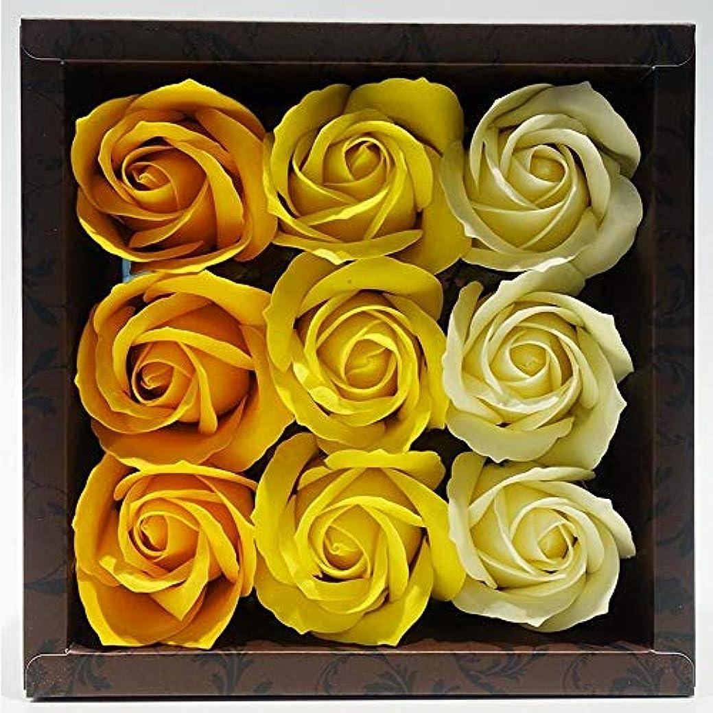 眠いですいたずらな不完全なバラの形の 入浴剤 ローズ バスフレグランス フラワーフレグランス バスボム バスぺタル (イエロー)
