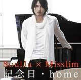 home / SoulJa × Misslim