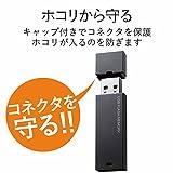 エレコム USBメモリ 8GB USB2.0 セキュリティ機能対応 ブラック MF-MSU2B08GBK