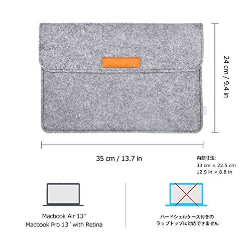 Inateck 13.3Inch インナーケース Macbook Air/ MacBook Pro Retina/ウルトラブック/ネットブック用 プロテクターケース [寸法: 13.3インチ, カラー: グレー]