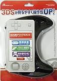 3DS用『グリップスタンド』