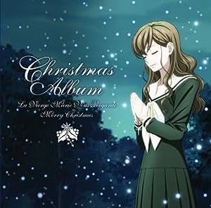 クリスマスアルバム「マリア様がみてる」