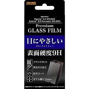レイ・アウト docomo Xperia Z3 Compact SO-02G 極薄0.33mm 9Hブルーライト低減・光沢指紋防止ガラスフィルム RT-SO02GF/MG