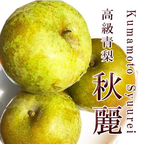 熊本県産『秋麗梨』