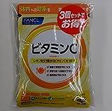 「ファンケルFANCL ビタミンC(旧:ビタミンC&ビタミンP) 約90日分(徳用3袋セット)」のサムネイル画像
