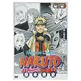 劇場版 NARUTO -ナルト- ロード・トゥ・ニンジャのアニメ画像