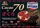 森永製菓  カカオ70×ざくろ  45g×5個