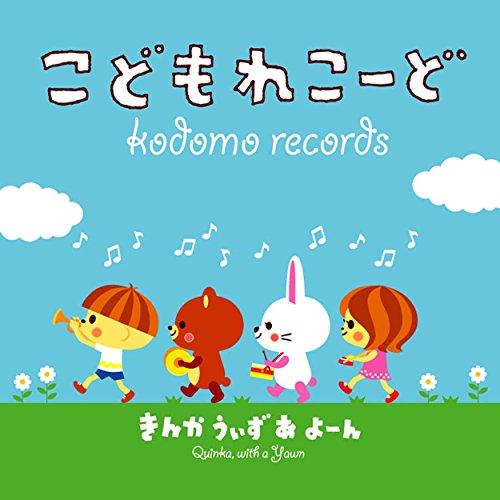 KODOMO RECORD in English