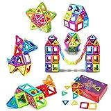 FlyCreatマグネット おもちゃ 男の子 女の子 磁石 おもちゃ 子供プレゼント 知育玩具 立体 パズル 磁気ブロック64個 外しにくい 磁石 積み木 カラフル 磁性構築玩具 幾何学認知 想像力と創造力を育てる知育 おもちゃ 贈り物 誕生日 出産祝い 入園 クリスマスプレゼント DIY