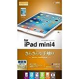 Amazon.co.jpラスタバナナ iPad mini4用液晶保護フィルム スーパーさらさら 反射防止タイプパーフェクトガードナー R672IPM4