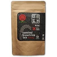 玄米珈琲(玄米コーヒー) ティーバッグタイプ 5g×15包入 (ロースト玄米茶 鹿児島県産 無農薬・有機JAS オーガニック玄米100% 使用)