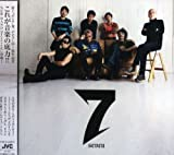 7(SEVEN)を試聴する
