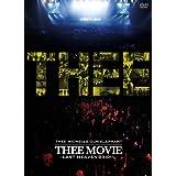 """ミッシェル・ガン・エレファント""""THEE MOVIE"""" -LAST HEAVEN 031011- [DVD]"""