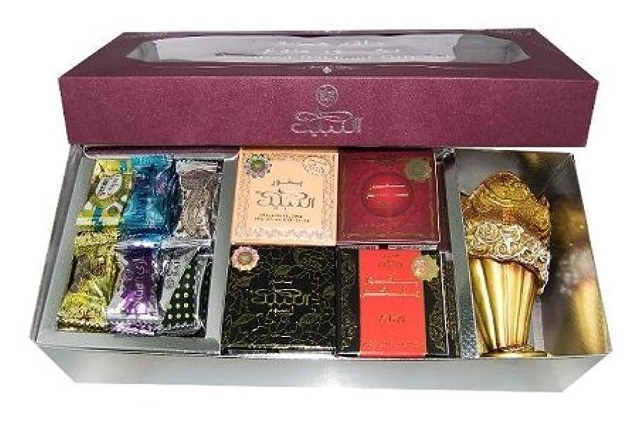 インサート心から靄Assorted Bakhoorお香ギフトセットby Nabeel by Nabeel Perfumes