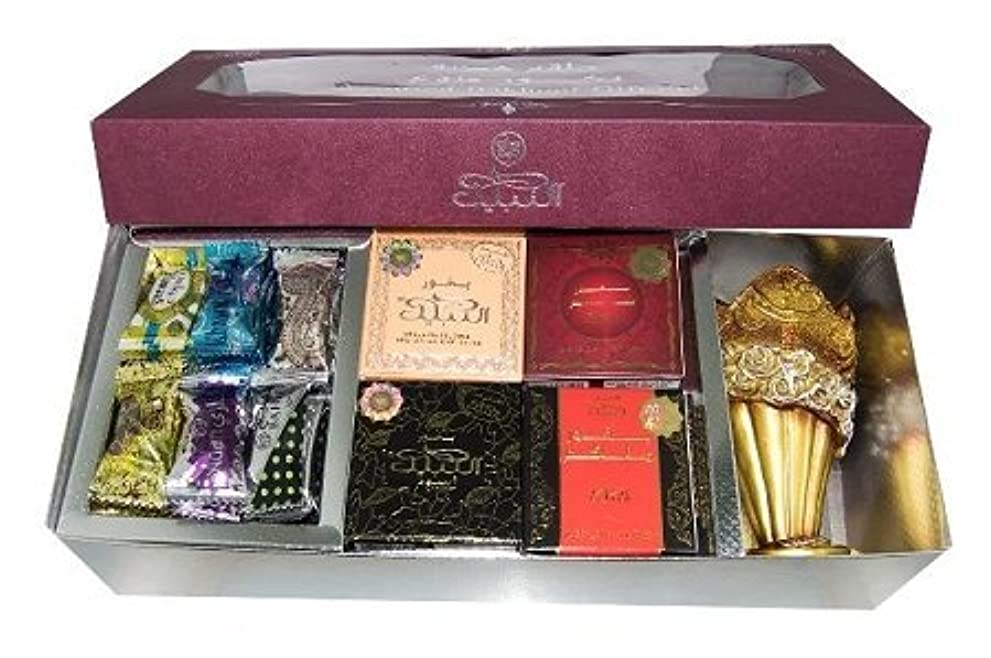 Assorted Bakhoorお香ギフトセットby Nabeel by Nabeel Perfumes