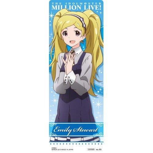 アイドルマスターミリオンライブ!ビジュアルステージ 【no.03.エミリー】(単品)