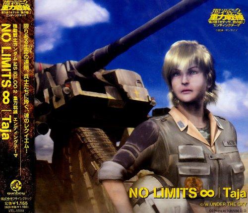 NO LIMITS∞