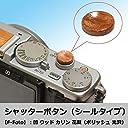 F-Foto ウッド シャッターボタン (凹タイプ, カリン) 『 木製 (無垢) 各社 カメラ 対応 シールタイプ レリーズ ボタン 』 (花梨 カリン)