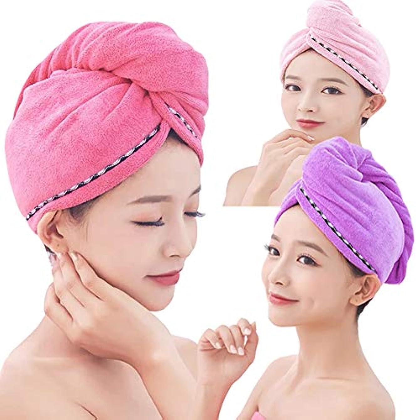 でも義務づける競争ヘアドライタオル (3枚セット) タオルキャップ 吸水 速乾 髪 タオル マイクロファイバ ヘアキャップ 防滑 軽量 ヘアターバン 強い吸水性 髪に優しいタオル お風呂上がり バス用品