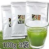 静岡産 寿司屋の 粉末茶 300g (100g×3) お寿司の お茶 粉茶 粉末緑茶 約1000杯分