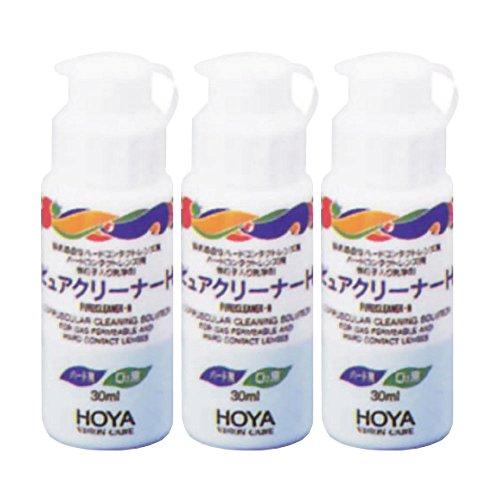 【HOYA】ピュアクリーナー H 30ml ×3個セット