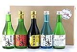 京都 日本酒 ギフト 飲み比べ セット 招徳酒造 花洛 純米吟醸 300ml 5本