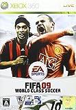 「FIFA 09 ワールドクラスサッカー 」の画像