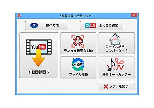 e動画録画6