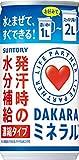 サントリー DAKARA ミネラル 濃縮タイプ スポーツドリンク 195g ×30本