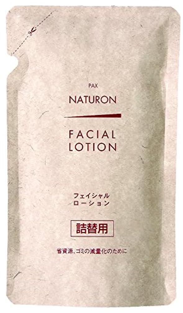 医療の適度にモードパックスナチュロン フェイシャルローション (化粧水) 詰替用 100ml
