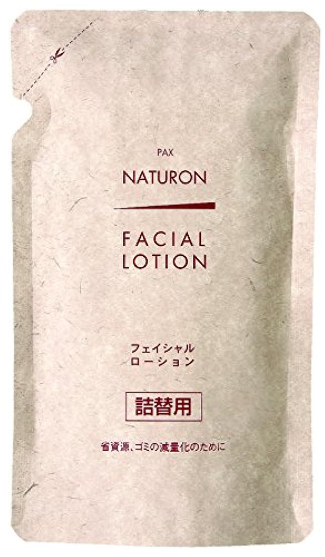 化合物ペインギリックつかの間パックスナチュロン フェイシャルローション (化粧水) 詰替用 100ml