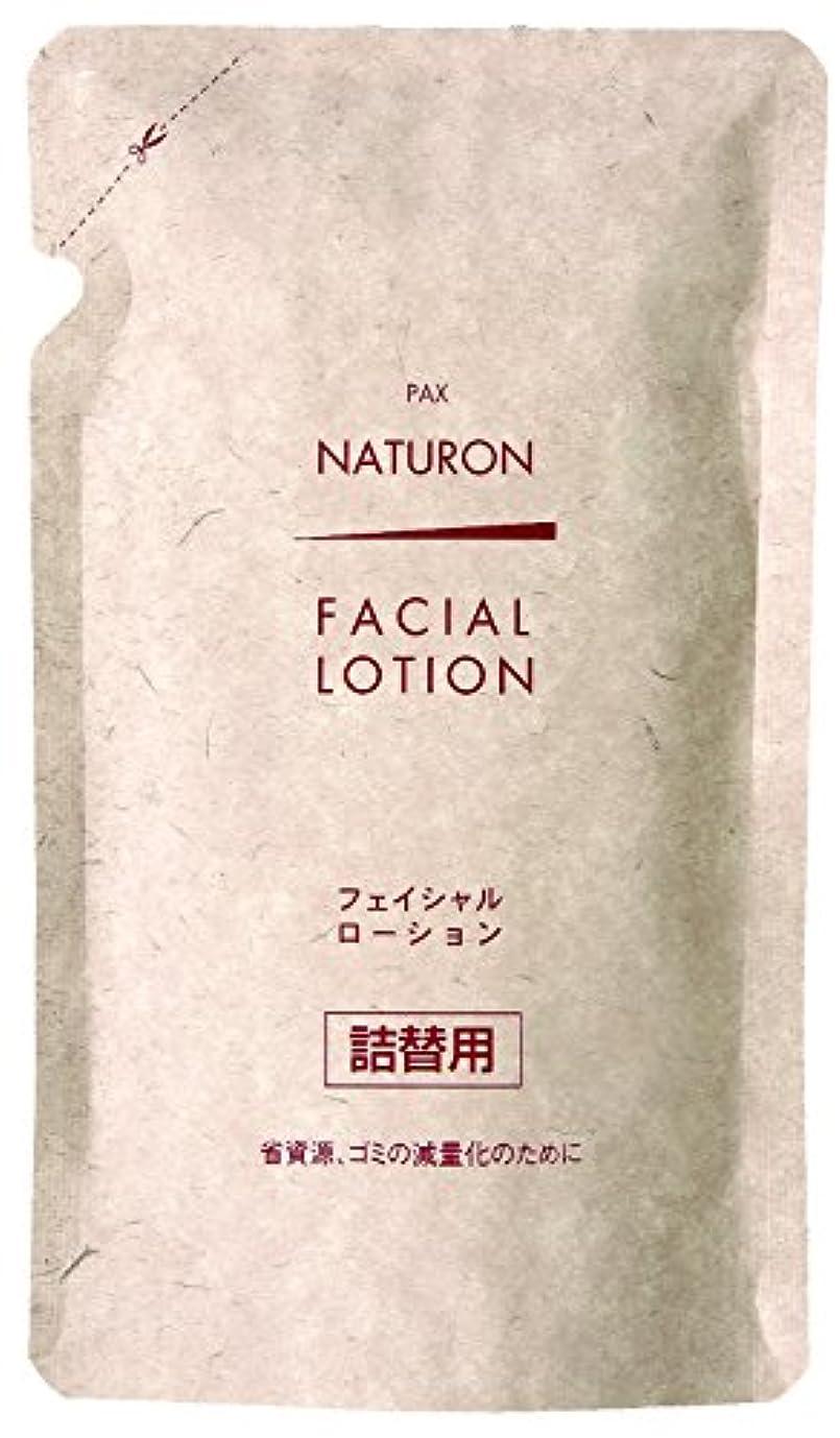 億例外バブルパックスナチュロン フェイシャルローション (化粧水) 詰替用 100ml