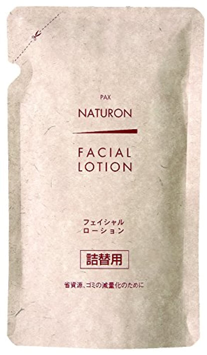 機械用量球体パックスナチュロン フェイシャルローション (化粧水) 詰替用 100ml