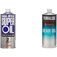 ヤマハ(YAMAHA) 二輪車用エンジンオイル オートルーブ スーパー 半合成油 2サイクル用 1L 90793-301…