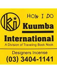 (クンバ) KUUMBA『classic regular incense』(HOW I DO) (Regular size)