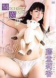 Mysterious Venus/藤堂莉香 [DVD]