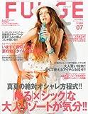 FUDGE (ファッジ) 2012年 07月号 [雑誌]