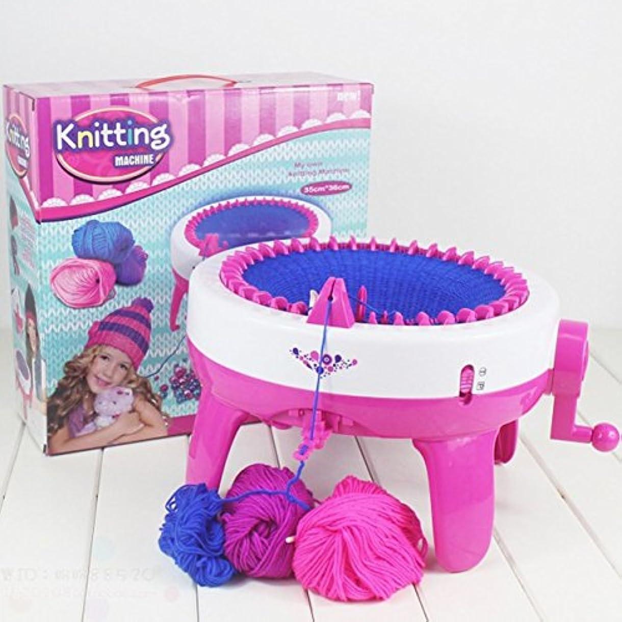 兵隊ラケット認証Saikogoods おかしいデザイン子供女の子編機DIYマニュアル帽子スカーフ編み機ニットセーターのおもちゃ子供のための ピンク&ホワイト