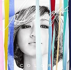 Ms.OOJA「ずっと」の歌詞を収録したCDジャケット画像