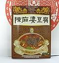 横浜中華街 本格四川の調味料「陳麻婆豆腐」花椒粉付き!3 4人前×4袋入り