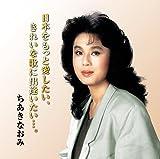 日本をもっと愛したい、きれいな歌に出逢いたい…。 画像