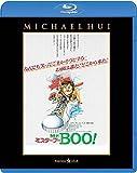 Mr.BOO! ミスター・ブー[Blu-ray/ブルーレイ]