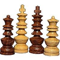 MINARET Design Chess Set 32 Chess Pieces King 4 by ChessBazar [並行輸入品]