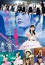 NMB48 渡辺美優紀卒業コンサート in ワールド記念ホール ~最後までわるきーでゴメンなさい~ DVD