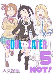 ソウルイーターノット! 5巻 (デジタル版ガンガンコミックス)