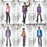MUSICMIND (BONUS DVD) (Korea Edition)
