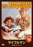 WESTERN HEROES VOL.11 ライフルマン [DVD]