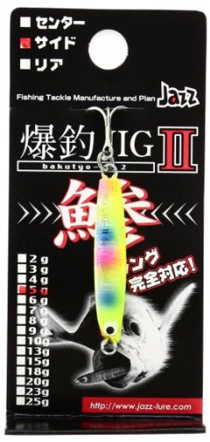 魅惑する好み電話JAZZ(ジャズ) メタルジグ ルアー 爆釣JIG2 アジングSP 5g #108 チャートコットンキャンディ