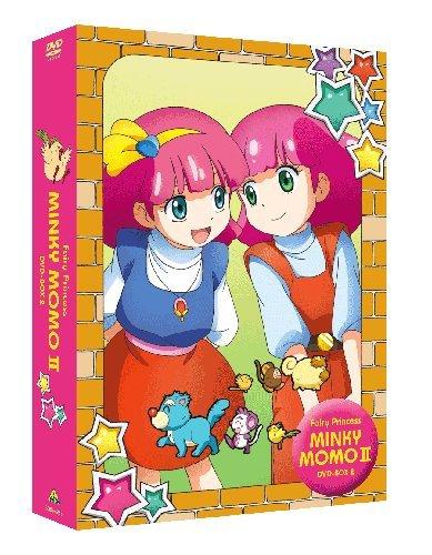 EMOTION the Best 魔法のプリンセス ミンキーモモ-夢を抱きしめて- DVD-BOX 2