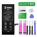 IBESTWIN iphone7 大容量 バッテリー 2200mAh 標準工具セット付き 日本語説明書付け 【PSE認証済】 (iphone7用)